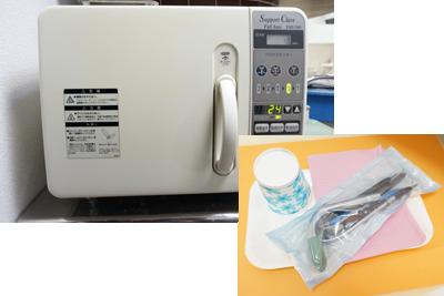 電解水・滅菌器