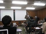 seminer2